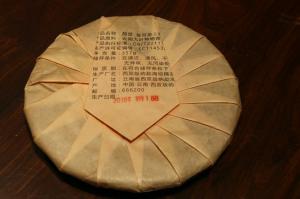 """Шу Пуэр лепешка """"Чун Хоу"""" (Чистый и крепкий) 357 гр._2"""