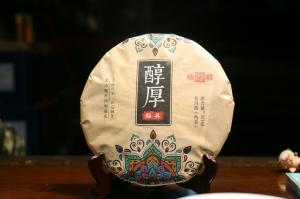 """Шу Пуэр лепешка """"Чун Хоу"""" (Чистый и крепкий) 357 гр._0"""
