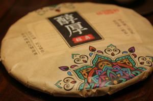 """Шу Пуэр лепешка """"Чун Хоу"""" (Чистый и крепкий) 357 гр._1"""