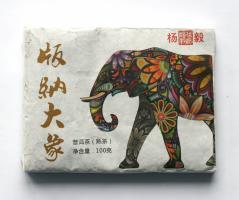 "Шу Пуэр плитка ""Слон из Цзинхун"" 100 гр._0"