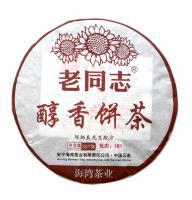 """Шу Пуэр лепешка """"Лао Тун Чжи, чайный блин с чистым ароматом"""" 357 гр._0"""