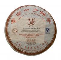 "Шу Пуэр лепешка ""Классический аромат огромного чайного сада"" 357 гр._0"